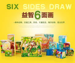 <b>SLPF</b> Wooden 9 piece Six Sides Draw 3d Puzzle Standing Building ...