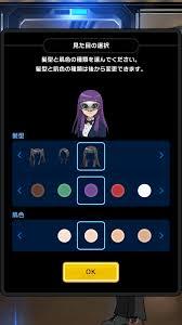 ポケモンコマスターポケコマのレビューと序盤攻略 アプリゲット