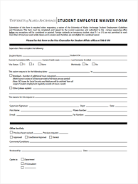 Employee Advance Form 24 Sample Employee Request Forms 16