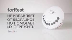 АртСувенир - <b>Устройство для успокоения и</b> нормализации сна ...