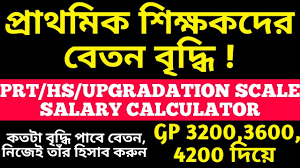 Salary Calculator According To Gp 3200 3600 And 4200 Prt Scale Calculator For Teacher