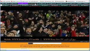 بي ان سبورت بث مباشر bein sport live tv     - YouTube