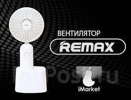Настольный <b>Портативный</b> Мини USB <b>Вентилятор</b> Remax RT ...