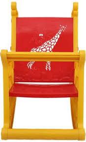 <b>Supreme</b> Giraffe <b>Red Yellow</b> - Buy Baby Care Products in India ...