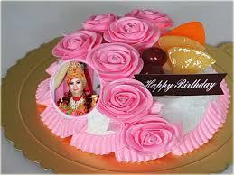 Birthday Cakes Photo Frames 10 Apk Androidappsapkco