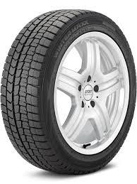 <b>Dunlop Winter Maxx WM02</b>