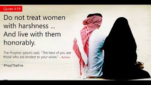 Beautiful Islamic Quotes About Husband And Wife Best of Husband And Wife Quotes YouTube