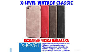 <b>X</b>-<b>Level Vintage</b> Classic кожаный <b>чехол</b> Apple Huawei купить в ...