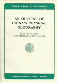 physical geography of essays physical geography of  physical geography of essays physical geography of essay edu essay