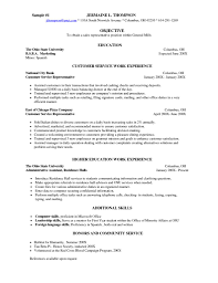 Awesome Collection Of Server Resume Objective Samples For Your