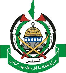 Image result for پاسخ مقاومت فلسطین به تهدیدات تازه رژیم صهیونیستی