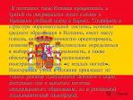 презентация испания