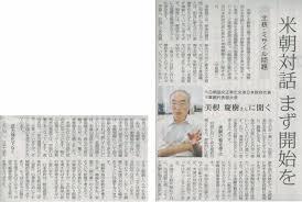 「美根 慶樹」の画像検索結果