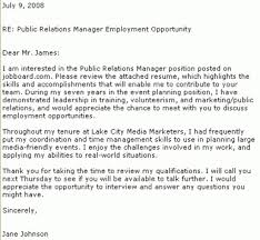 Short And Simple Cover Letters Sample Cover Letter With Cover Letter