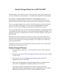 Grade Change 2007 Fall For Cs160 Policy