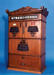 First Vending Machine Dispensed Gorgeous The First Modern Coinoperated Vending Machines Were Introduced In
