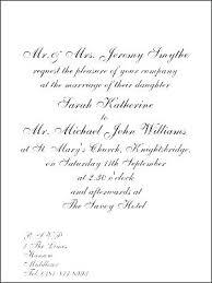 Romantic Date Invitation Template Posh Invitation Template Posh Invitation Template Co Formal Wedding