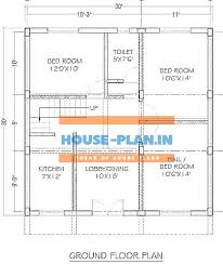 30x30 house plan with dining room 2
