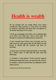 high school essay format compare and contrast essay papers  health is wealth essay health essay essay health is wealth essay health is wealth