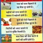 Funny Quotes For Facebook With Images In Hindi via Relatably.com