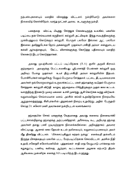school essays in tamil language  school essays in tamil language