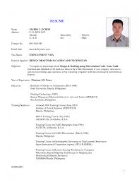 12 anesthesia technician resume sample singlepageresume com dialysis technician resume sample resume of patient care nuclear medicine technologist resume examples entry level medical