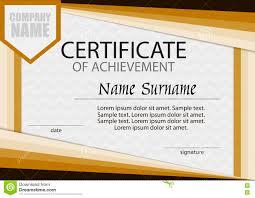 Certificate Of Achievement Template Horizontal Stock