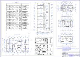 Курсові і дипломні проекти Багатоповерхові житлові будинки  Курсовой проект 9 ти этажный жилой дом на 72 квартиры 22 8 х