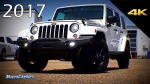 2017 Jeep Wrangler Unlimited Winter Special Edition - Detailed ...