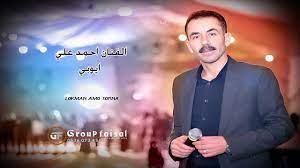 الفنان احمد علي / ايوبي من حفلات اسطنبول - YouTube