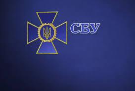 За матеріалами СБУ мешканку Старобільського району засуджено за участь в організації та проведенні сепаратистського «референдуму»