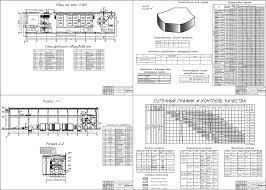 Строительные материалы и технологии курсовые и дипломные работы  Дипломный проект Технологическая линия по производству тротуарной плитки производительностью 10 млн шт в