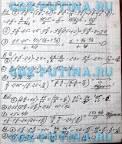 гдз по алгебре 7 класс мордкович николаев часть 2 задачник 2013 мнемозина
