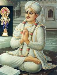 Image result for images of sant eknath