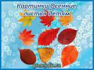 Русских писателей раскраска