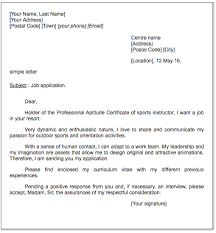 Sports Internship Cover Letters Pin On Example Resume Cv