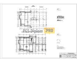 Проект строительства эт дома г Пушкино pgs diplom pro  Скачать демо версию Дипломный проект Проект строительства