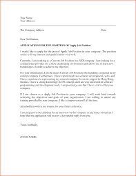 8 job application letter format budget template letter job application letter sample by alanmoney