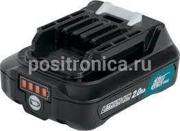 Купить Батарея аккумуляторная <b>Makita BL1021B</b> 12В 2Ач Li-Ion ...