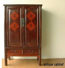 and chinoiserie and chinese furniture and large storage furniture and asian furniture storage shelves drawers display organized