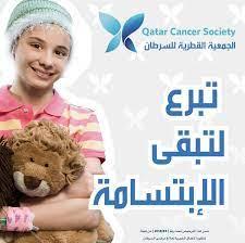"""الجمعيةالقطرية للسرطان Twitterren: """"تبرع الآن وارسم البسمة على وجوه مرضى  السرطان Donate now and draw a smile on cancer patients faces  https://t.co/e6pqoqWuZk #الجمعية_القطرية_للسرطان #قطر #تبرع  #التوعية_بالسرطان #qatarcancersociety #qatar #donate ..."""