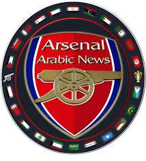 Arsenal Arabic News Logo - Imgur