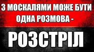 За минувшие сутки враг 9 раз применил оружие, ранен один украинский воин, - штаб АТО - Цензор.НЕТ 3049