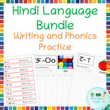 The links labeled am and br play sound recordings where the words are pronounced in american and british english. Hindi Alphabet Worksheets Teaching Resources Tpt