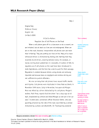 mla style example essay essay bibliography example annotated  cover letter an example of an essay outline paper assignment resume ideas mla research format xexample
