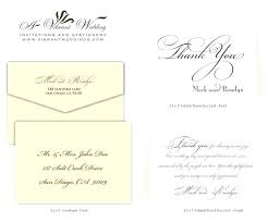 Blank Thank You Card Template Word Classic Crest Blank Folded Cards For Thank You Note Business