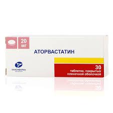 <b>Аторвастатин</b>-<b>Канон</b> таб ппо <b>20мг</b> №30 — Горфарма