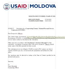 Usaid Executive Office Administrative Assistant U S