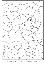 Number 7 Worksheets For Preschool 5 Worksheet 6 Coloring Pages Kids ...