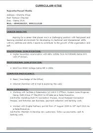 Bca Resume Format Form Free Download Sample Template Example ...
